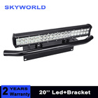 "New 20inch 126w combo led light bar + 23"" bull bar front bumper license plate Mount bracket For Offroad 4x4 trucks tractor car"