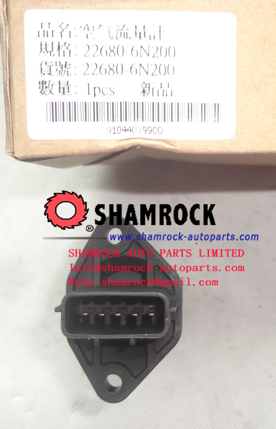 Infiniti X Trail T30 Skyline V35 250gt Mass Air Flow Sensor 22680 Detector Circuit 6n21a 6n201 6n200 6n211 5pins Or 4ins In Ignition Coil From