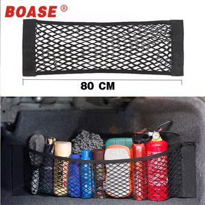 Mesh Trunk Car Organizer Net goods Universal Storage Rear Seat Back Stowing Tidying Auto Accessories Travel Pocket Bag Network(China)