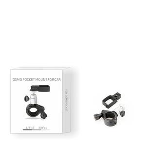 Image 5 - Motor Bike Bicycle Mount Holder for DJI OSMO POCKET 2 Handheld Gimbal Camera Stabilizer Sports Mounting Bracket Clamp Clip Part