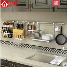 Stainless steel kitchen rack wall hanging wall seasoning storage rack 304 stainless steel non porous wall hanging kitchen seasoning rack multi purpose household shelves wx8071110