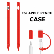 4 in 1 For Apple iPad Pencil Protective Pencil Case Colorful Soft Silicone Cases