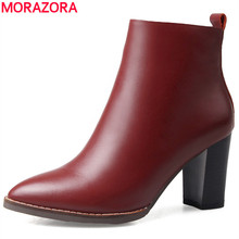 MORAZORA 2017 new full genuine leather boots women thick high heels solid color autumn winter sexy ankle boots for lady