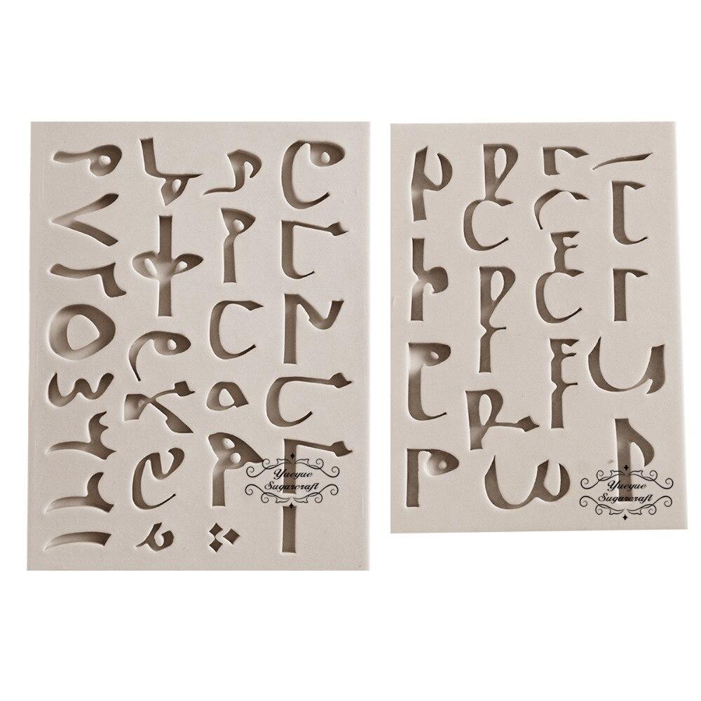 Yueyue Sugarcraft Arabic alphabet silicone mold fondant mold cake decorating tools chocolate gumpaste mold|Cake Molds| |  - title=