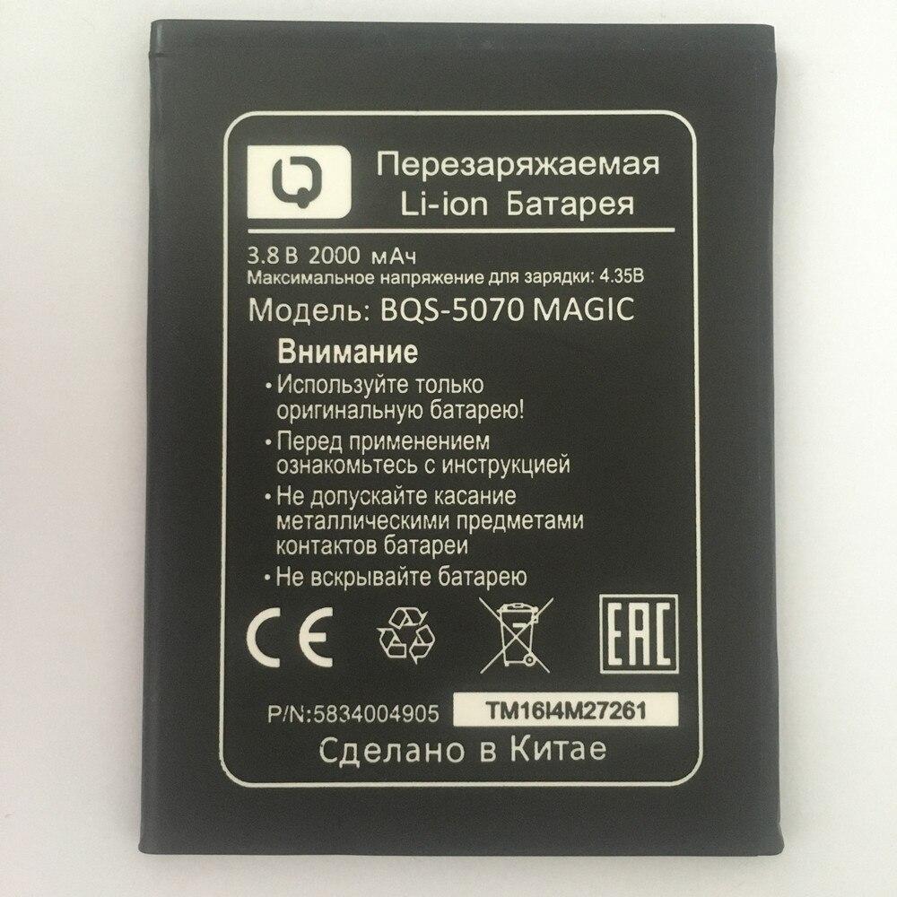 1 PCS Nouveau 100% Haute Qualité BQS-5070 BQS 5070 BQS5070 Batterie pour BQ BQS-5070 Magique Nous NS 5004 mobile téléphone + Code de Piste