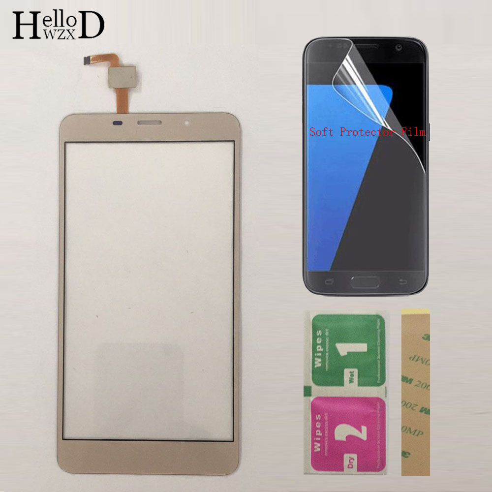 Image 3 - Mobile Front Glass TouchScreen For Leagoo M8 Pro Touch Screen For Leagoo M8 Touch Screen Digitizer Panel + Protector Film-in Mobile Phone Touch Panel from Cellphones & Telecommunications