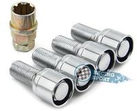 Car Anti theft Nuts M12x1.5 Wheel Lock Nuts Silver Enhanced Car Alloy Nuts for Benz,Daewoo, MINI,Opel, Renault,Saab 4PCS