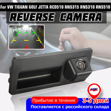 Car Rear View Cameras Reversing Reverse Camera For VW /JETTA