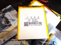 Free Shipping Polymer Lithium Battery 7 8 9 Inch 3 7 V Tablet Battery 5500 Mah