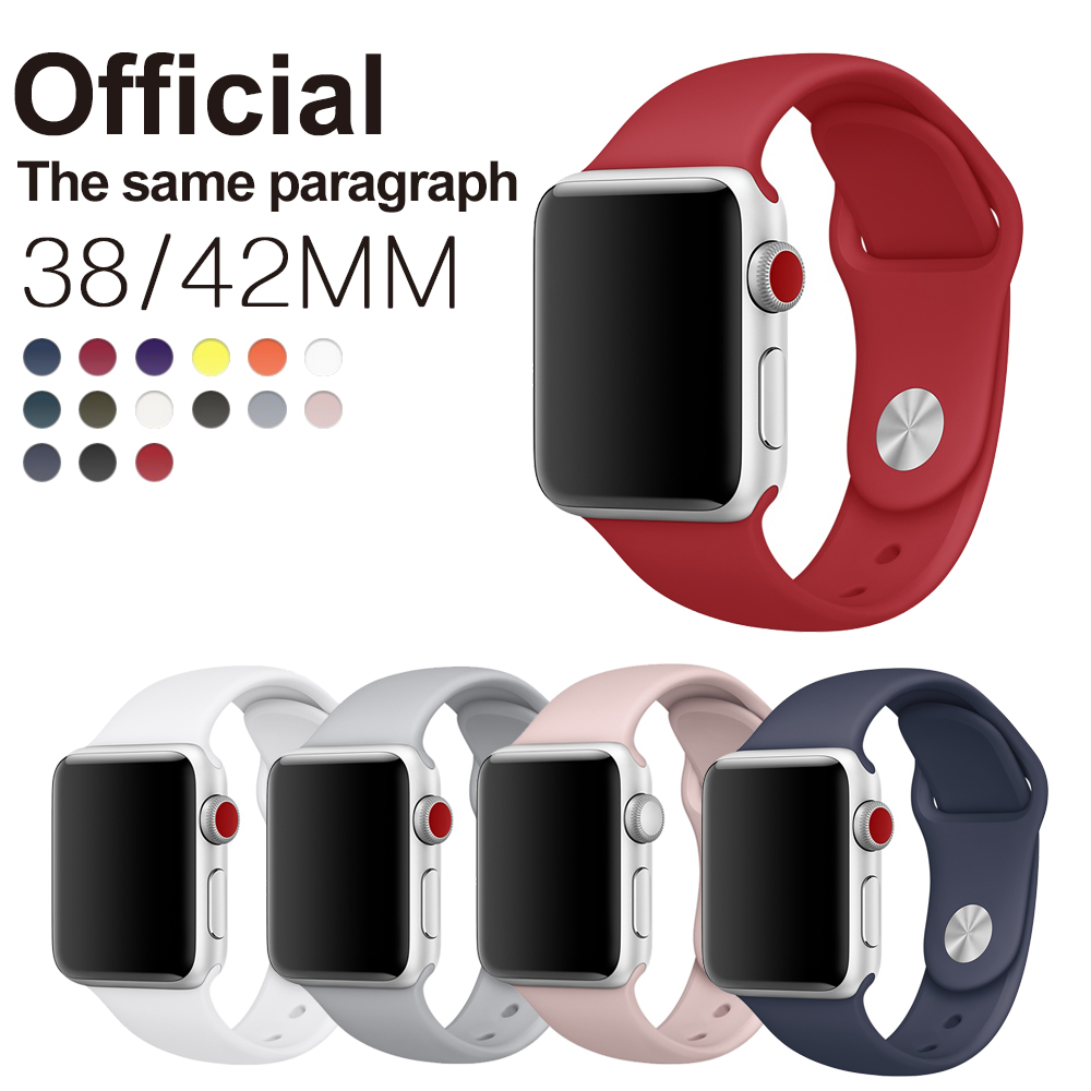 silicone band for apple watch 38mm 42mm replacement sport bracelet wrist strap for iwatch series 1 2 3 large small size sport silicone replacement watch wrist strap bands for samsung gear fit 2 r360 watch band conjoined watch band