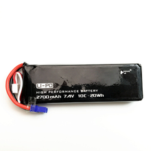 Original RC Battery For Hubsan H501C H501S X4 7.4V 2700mAh lipo battery 10C 20WH battery For RC Quadcopter Drone RC Parts 2017 good quality hubsan h501s x4 rc quadcopter spare parts 7 4v 2700mah 10c rechargeable battery h501s 14 free shipping
