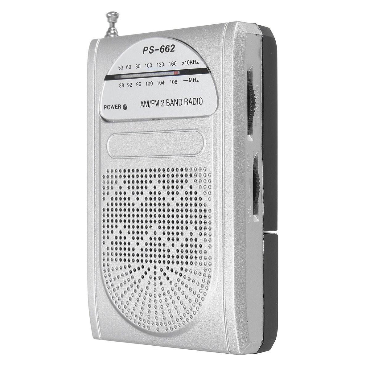 схема радиоприёмника degen de1103