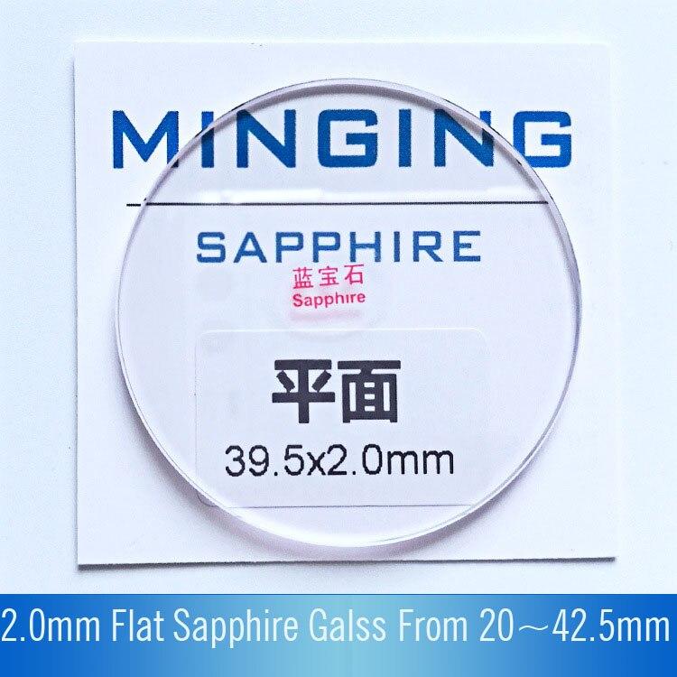 Бесплатная доставка мм 2 шт. 2,0 мм Толстая плоскость круглый сапфир от мм 37 мм до 40,5 мм Размер