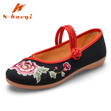 Купить с кэшбэком NKAVQI  Mary Jane Shoes Women Cotton Fabric Upper Material Ladies Embroidered Flats Party Shoes Soft Sole Loafers Women