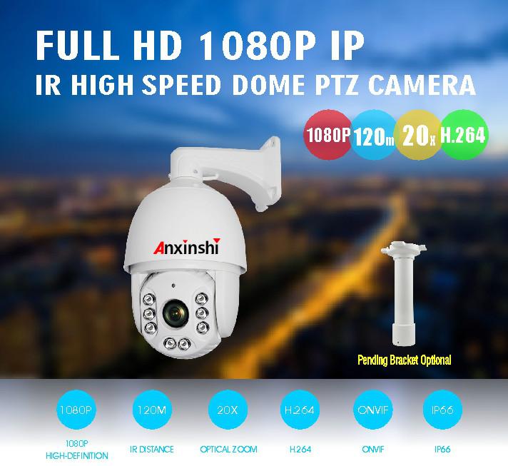 low cost PTZ Camera_meitu_20-l20