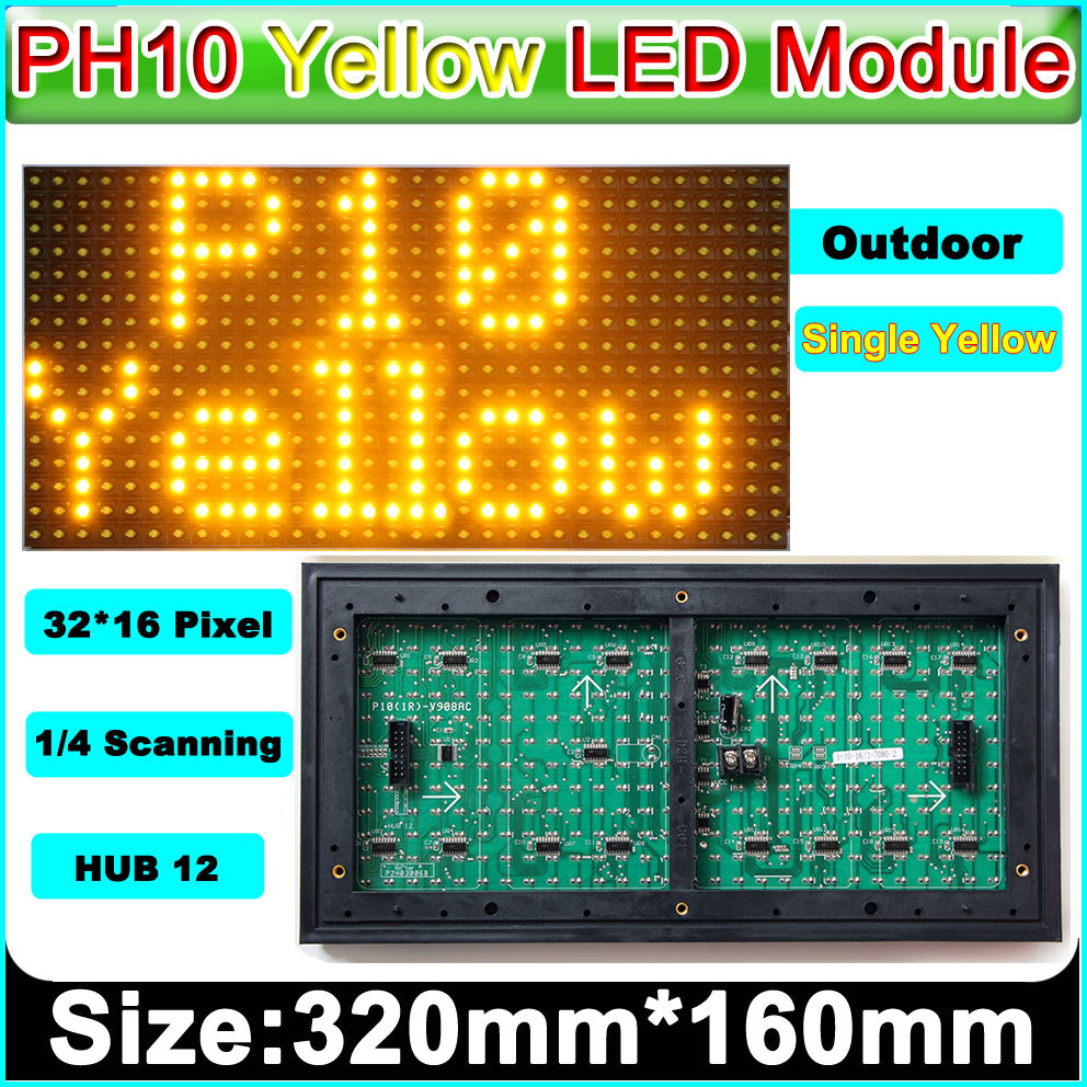 Outdoor Scrolling Sign P10 LED Display Module, P10 Led Signs  Yellow Panel, Outdoor Single Color LED Module