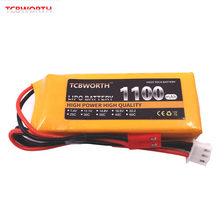 Lot de 2 Batteries LiPo 2S 7.4V 1100mAh 30C 40C RC, pour Drone RC hélicoptère avion bateau 7.4V