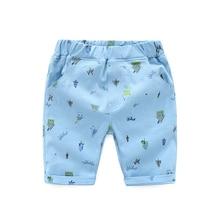 Children Kids Shorts Fashion Surf Beach for Boys Big Boy Summer Trousers