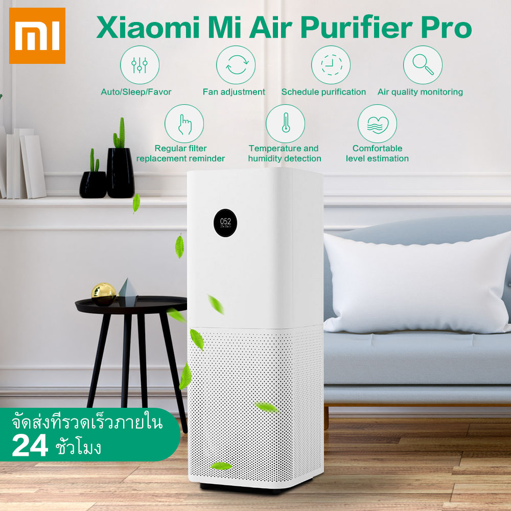 Xiaomi Mi Air Purifier Pro Air Cleaner Health Humidifier Smart OLED CADR 500m3/h 60m3 Smartphone APP Control Household Hepa Filt|Air Purifiers| |  - title=