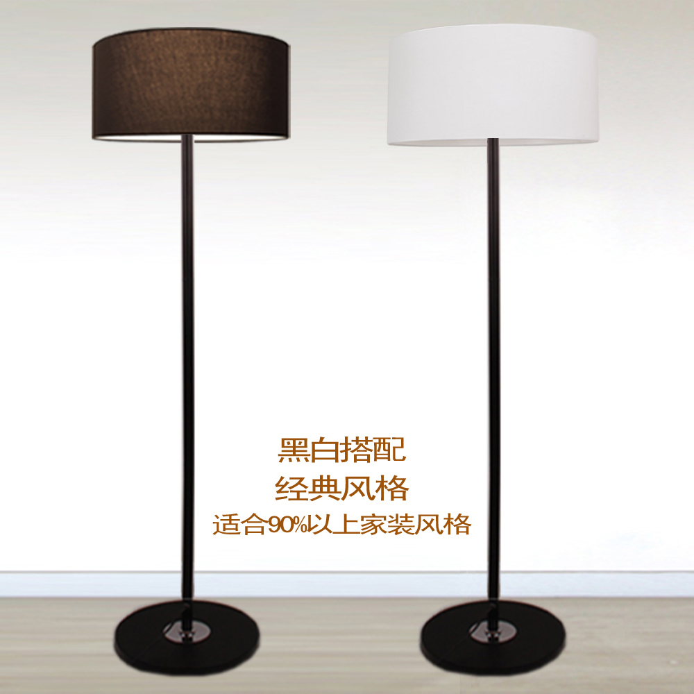 Classic modern minimalist living room floor lamp bedroom for Living lighting floor lamps