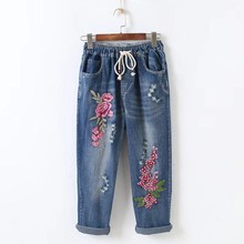 2019 Summer Women Denim Pants Ripped Elastic Waist Casual Jeans Loose Embroidered Flowers Hole Trousers Female fashion ripped jeans for women characters embroidered jeans drawstring high waist denim loose straight pants female trousers