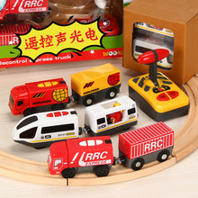 Remote Control RC Electric Small Train Toys Set Connected with Wooden Railway Track Interesting  Car Present for Children