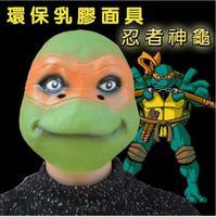 Top Grade 100% Lattice Americano Film Teenage Mutant Ninja Turtles Maschera Serie Divertente Brillante Maschera Per Il Giorno dei bambini Cosplay partito