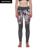 TOIVOTUKSIA Mujeres Negro Impreso Digital Leggings Yoga Diosa Medias Nubes Impreso Pantalones Artistas Forma Workout Yoga Bottoms