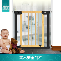Babysafe Solid Wood Children S Safety Door Stair Railing Pet Dog Fence Bar Baby Protective Fence