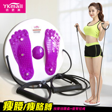 цены Twist machine thin waist Large with rope twister plate home fitness equipment weight loss dance machine massage