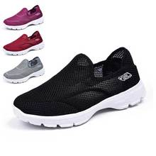Women Mesh Breathable Sneakers 2019 Summer Woman Sport Runing Shoes Femme Walking Shoes Footwear Black Red Gray Purple women s sneakers ugly sneakers dino albat rc06 1252 5 summer runing shoes sport shoes textile for female ship from russia
