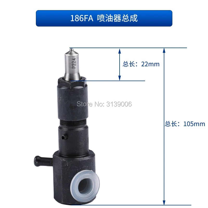 Fuel Injection Injectors for 186FA Air Cooled Diesel Engine