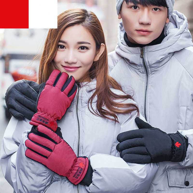 Men Woman Snow Ski Gloves Guantes Snowboard Mittens Windproof Skiing Motorcycle Luva Snowboarding Winter Full Finger Black Red