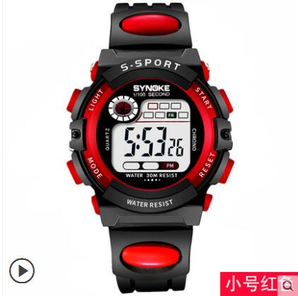 Watch students Korean version of the simple retro trend Korean cute casual atmosphere of a small dial model ins cherry powder test watch women junior high school students korean version of the simple dream trend retro cute soft sister