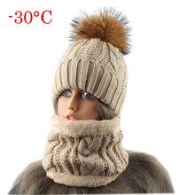 2019 Womens Hats With Scarf Warm Fleece Inside Beanie Girls Winter Cap For Women Real Mink Fur Pompom Hat Female Knitted Caps цены онлайн