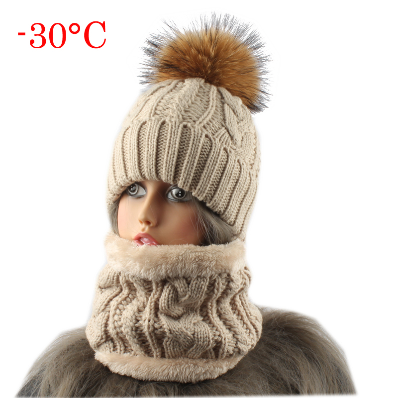 2019 Womens Hats With Scarf Warm Fleece Inside   Beanie   Girls Winter Cap For Women Real Mink Fur Pompom Hat Female Knitted Caps