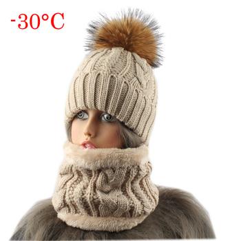 2019 damskie czapki z szalikiem ciepłe polary wewnątrz czapki dla dziewczynek czapka zimowa dla kobiet prawdziwa norka pompon futrzany kapelusz kobiece czapki z dzianiny tanie i dobre opinie furandown Futro Akrylowe Other(Other) Dla dorosłych Kobiety Na co dzień A150 Stałe Skullies czapki winter hats hat and scarf set
