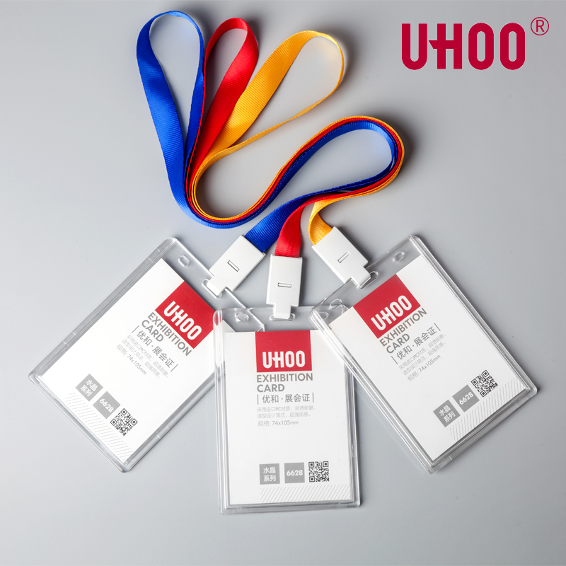 Uhoo 6628 Vertical Acrylic Name Badge