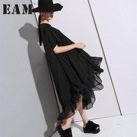 [EAM] 2017 new big size loose fashion korea style Irregular black chiffon dress lotus leaf dresses for women 44641