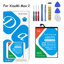 Original Da Xiong Lithium Polymer Battery BM50 for Xiaomi Max2 /MAX2  5300mAh Replacement Free Tools Package