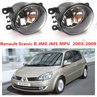 For RENAULT SCeNIC II JM0 1 2003 4 5 6 7 2015Front Bumper Light Original Fog
