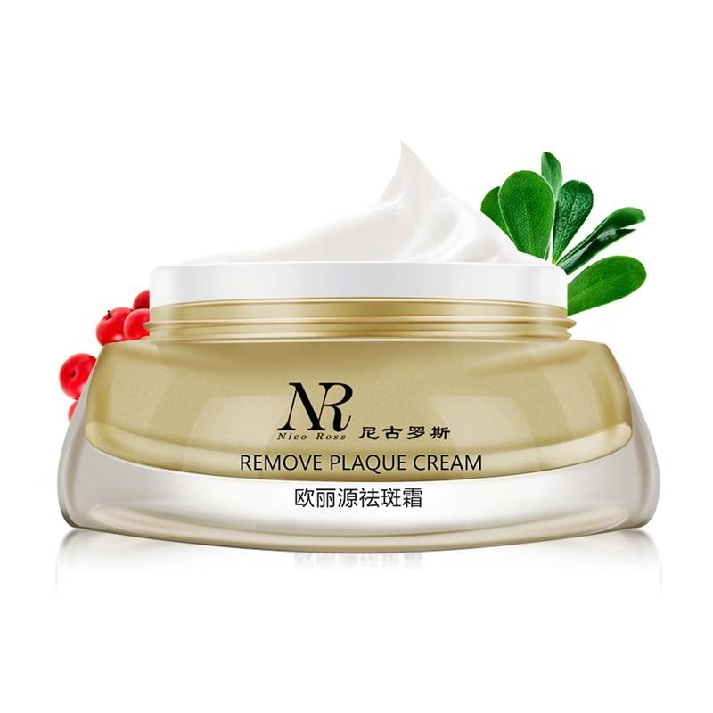 Whitening Face Skin Care Whitening Cream for Freckle Removal Whitening Repair Fade Spot Facial Cream Eliminate Melanin