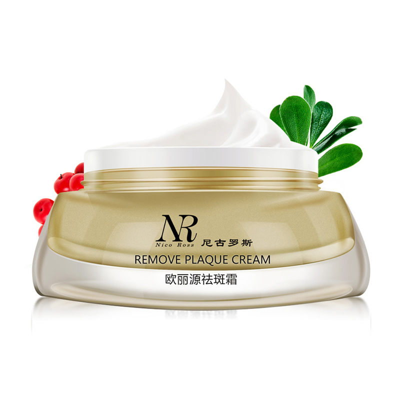 Whitening Face Skin Care Whitening Cream for Freckle Removal Whitening Repair Fade Spot Facial Cream Eliminate Melanin skin care original whitening cream for face bailianna day cream night cream removal freckle superfine