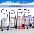 Carro de compras del coche pequeño coche plegable portátil cesta hadnd remolque
