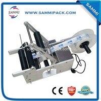 China websites atacado adesivo rotulagem máquina melhor venda de produtos em dubai