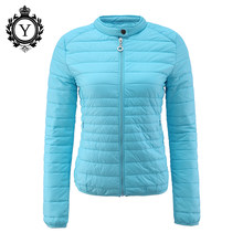 COUTUDI Fashion Women Autumn-Spring Down Jackets Ultralight Jacket Coats Female Solid Blue Women's Thin Jackets Slim Down Coat(China)