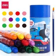 Водорастворимые вращающиеся цветные карандаши для рисования
