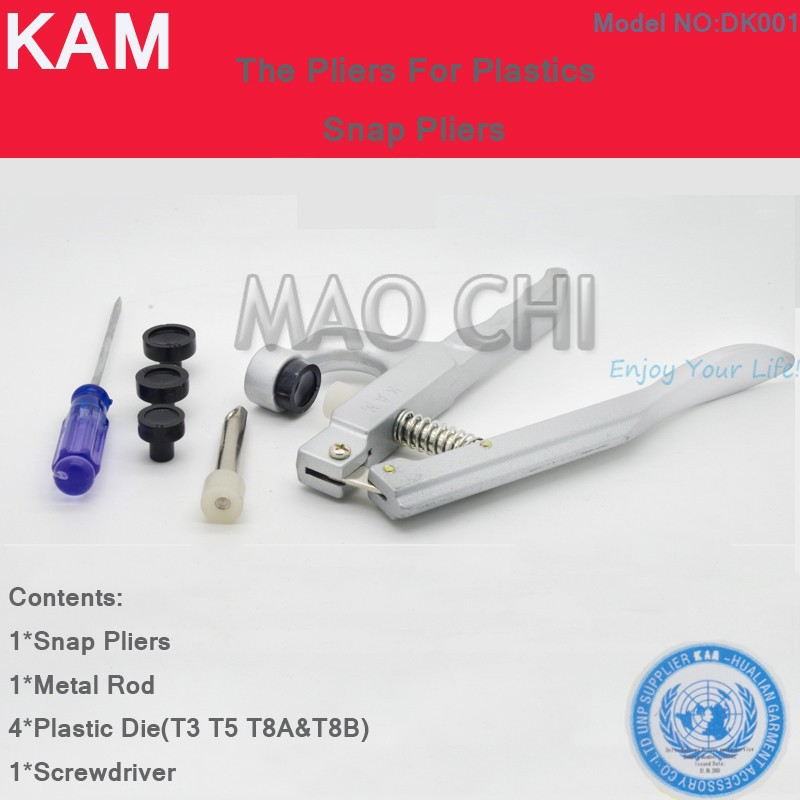 KAM Brand Metal Press pliers tools snap pliers for snap buttons T3 T5 T8 all can be suitable DK001