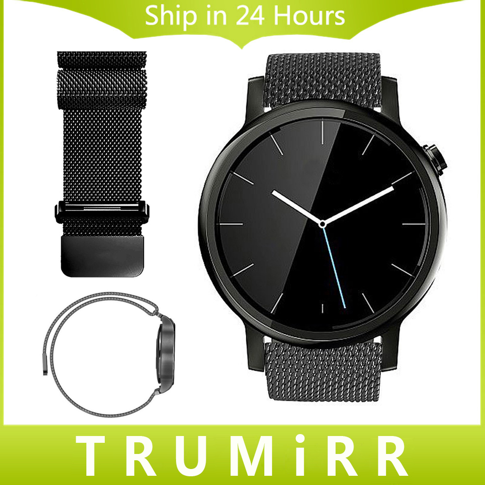 22mm Milanese Loop Band for Moto 360 2 2nd Gen 46mm 2015 Samsung Gear 2 R381 R382 R380 Stainless Steel Watch Bracelet Link Strap 22mm stainless steel watch band bracelet strap for samsung galaxy gear 2 r380 neo r381 live r382 moto 360 2 gen 46mm pebble time page 3