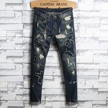 Men's fashion hole ripped biker jeans Male casual vintage black patch washed denim pants Long trousers